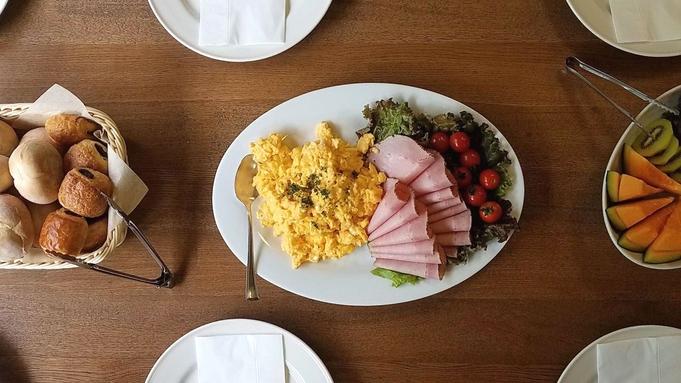 【1泊朝食付】チェックインは23時までOK!朝食のみのお手軽プラン