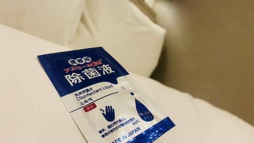消毒液 ◆ お部屋に設置しております。