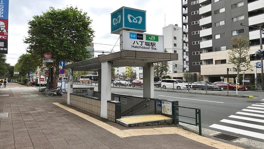 八丁堀駅 ◆ 徒歩8分。TDRのある舞浜駅へも1本15分!