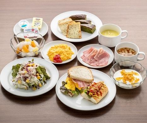 スタンダードシンプル&ベーシック<朝食付き>プラン