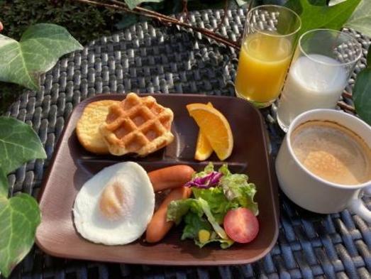 【軽朝食】お手軽な軽朝食付きプラン