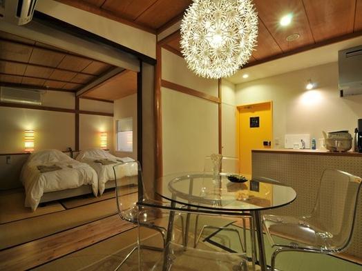【長野県民限定】信州SPECIAL 宿泊割プラン♪朝食食材プレゼント&温泉も貸切スタイルです!