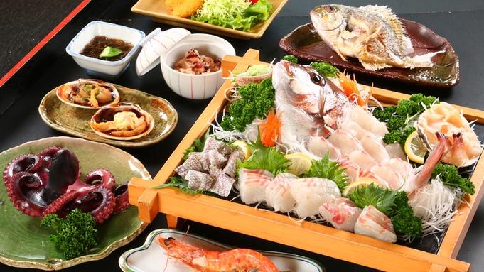 【夏秋旅セール】【スタンダード】旬の海鮮料理と天然真鯛の大板盛り♪【名鉄海上観光船20%OFF】