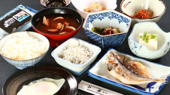 【朝食付】夕食は自由に♪朝は島ならではのおいしい和朝食で♪【名鉄海上観光船20%OFF】