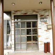 民宿うえの荘入口