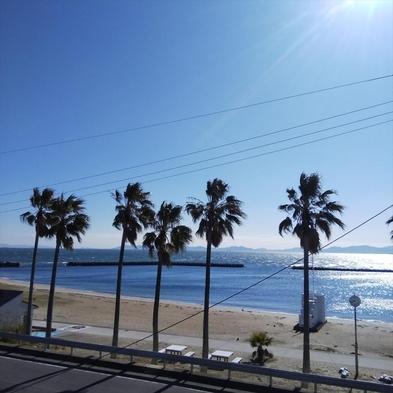 ☆海の幸たっぷりの1泊2食プラン☆〜海が見える宿でのんびり♪〜