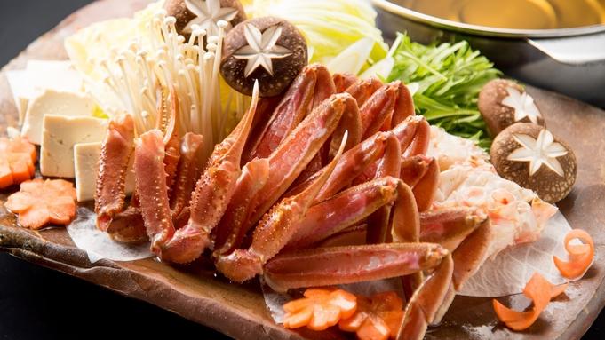【冬基本】カニすき大鍋お一人様1枚相当&大山鶏鉄板焼き〜〆は旨みたっぷりの出汁でカニ雑炊♪