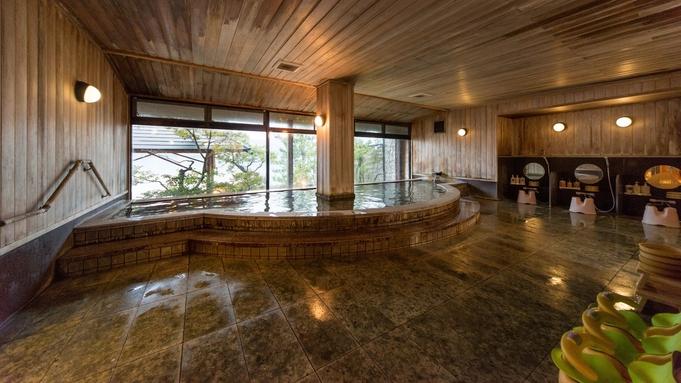 【基本プラン】湖一望の露天風呂を満喫♪気軽なひとり旅にも対応♪ズワイガニ&大山鶏付き会席