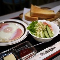 *施設内お食事処「ボルドー」(朝食一例)