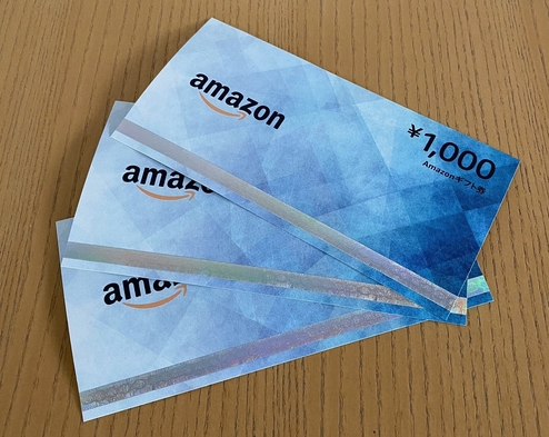 ★☆Amazonギフトカード1,000円付きでお得に出張♪素泊りプラン☆★
