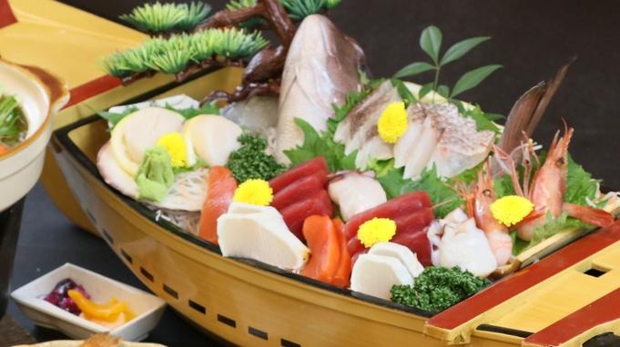 ≪伊勢海老&金目鯛&舟盛≫東伊豆の幸を贅沢に丸ごと堪能◆2食付きプレミアム