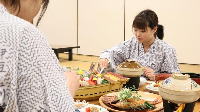 【特典付】バナナワニ園チケット・伊勢海老がついてこの価格!季節を感じる伊豆の会席料理★2食付プラン
