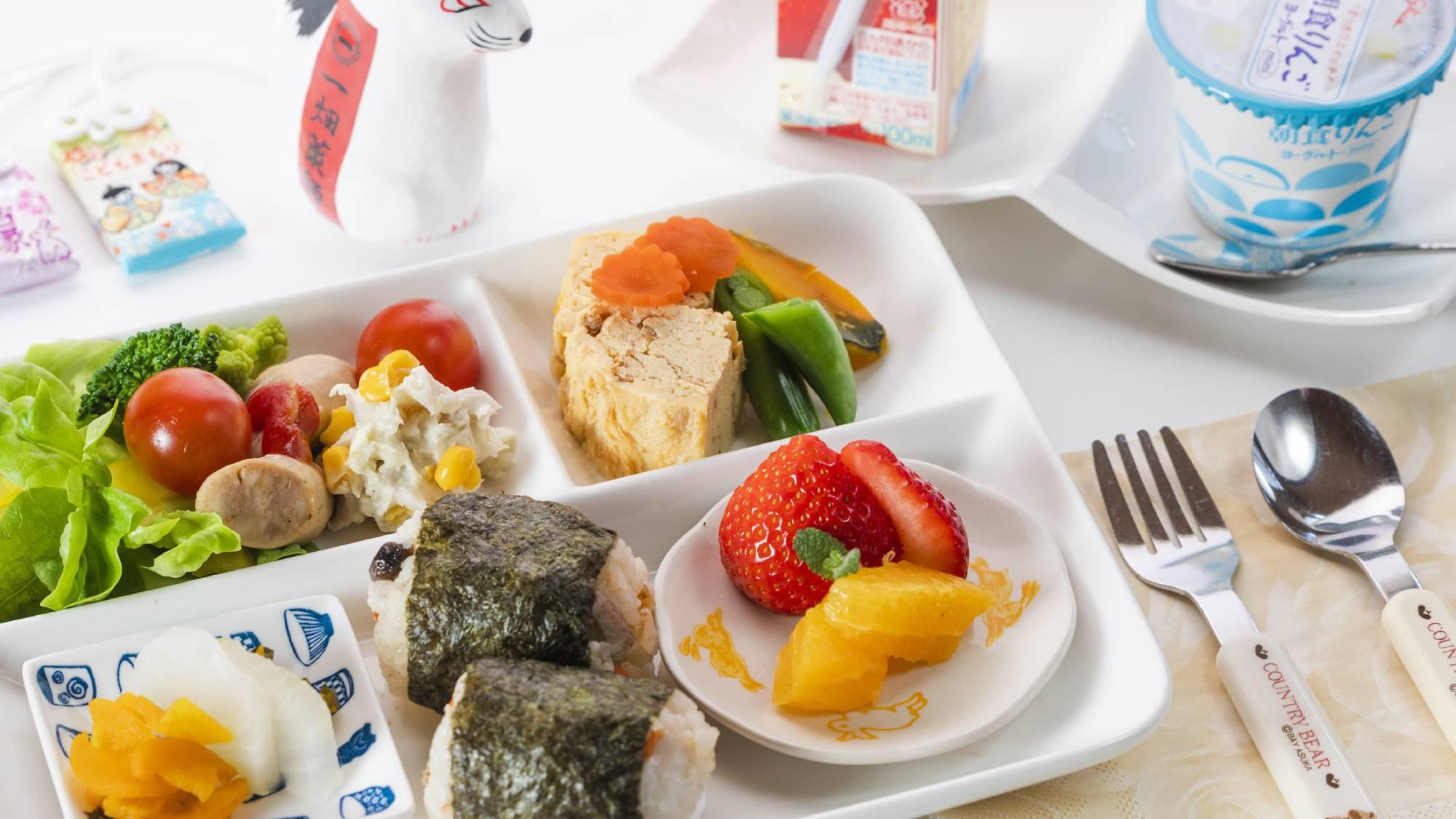 ・朝食+お子様用+900円