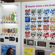 自動販売機 Vending machine