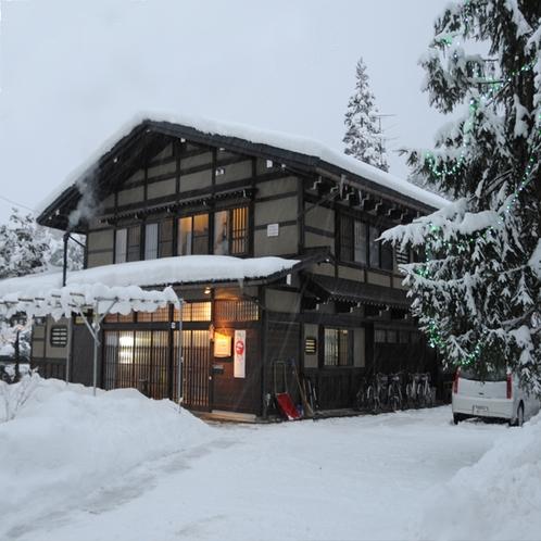 冬の桜ゲストハウス  Sakura Guest House in Winter
