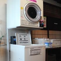 コインランドリー Laundrette and Dryer