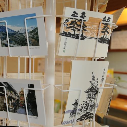 ポストカード Post card