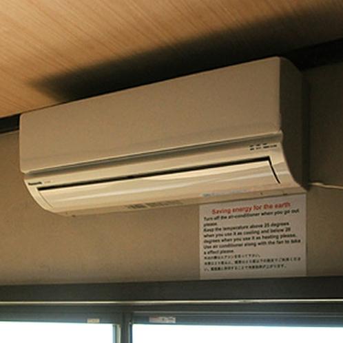 エアコン全室完備 All the rooms come with Air-conditioning