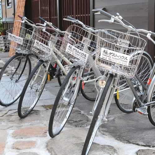 レンタル自転車 Rental bicycle