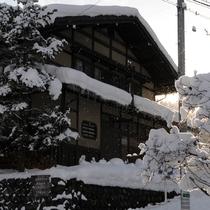 冬の 桜ゲストハウス Sakura Guest House in Winter