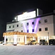 *外観/ホテルパラダイスヒルズへようこそ!当館は栗山駅まで車で6分の立地です。