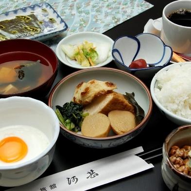 日本一の恐竜博物館観覧券付き、お得な1泊朝食付プラン