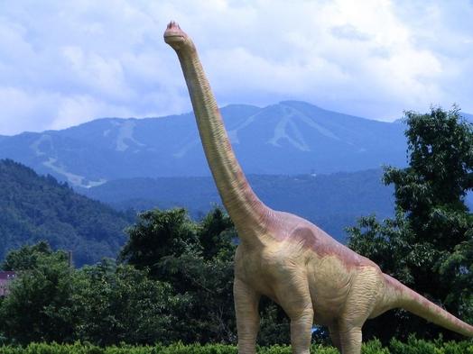 今話題の日本一の恐竜博物館観覧券付き、安心1泊2食付プラン