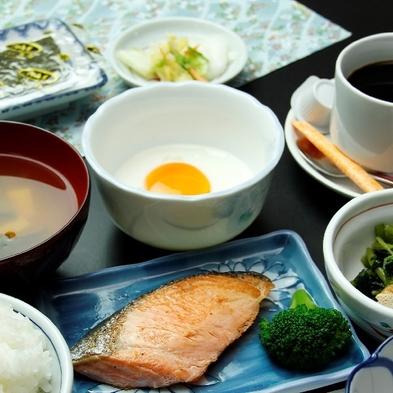 和室でゆったりのんびり、朝からしっかり1泊朝食付プラン!!