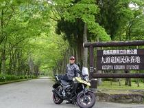 奥越高原県立自然公園、九頭竜国民休養地にて 福井市内より車で約1時間半