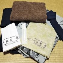 *アメニティ/バスタオル、タオル、浴衣、歯磨きセットご用意しております。