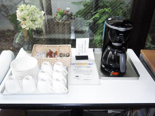 朝食時コーヒー無料サービス