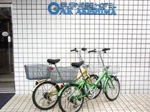 レンタル自転車《無料》