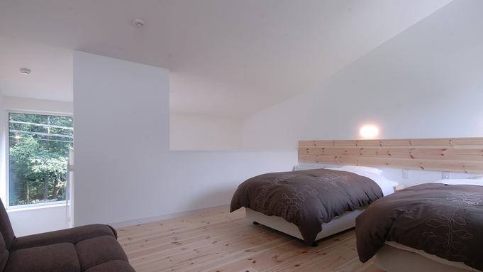 【秋冬旅セール】2021年4月オープン!2階建メゾネットタイプの客室★素泊り