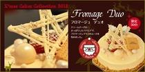 軽井沢で大人気のケーキブティック「ピータース」 フロマージュデュオ