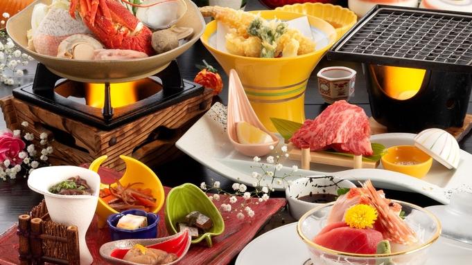【夏旅セール】『グレードアップ』プラン★旨味が凝縮した料理長厳選料理をご堪能ください!