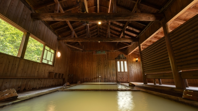【夏旅セール】東北【当館人気】雲上の秘湯!乳白色の温泉と旬の料理を満喫◎1泊2食スタンダード!