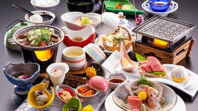 【巡るたび、出会う旅。東北】『グレードアップ』プラン★旨味が凝縮した料理長厳選料理をご堪能ください!