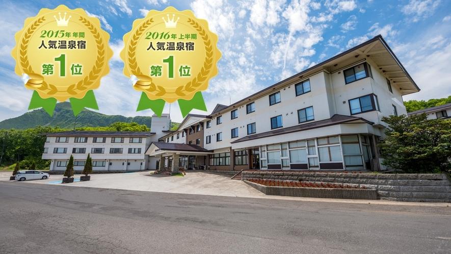 2016年 上半期人気温泉宿ランキング★日本一★に選ばれました!!