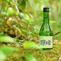 野地温泉ホテル限定【笹の川 純米酒】