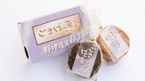野地温泉ホテル限定【ごまばっ菓子】
