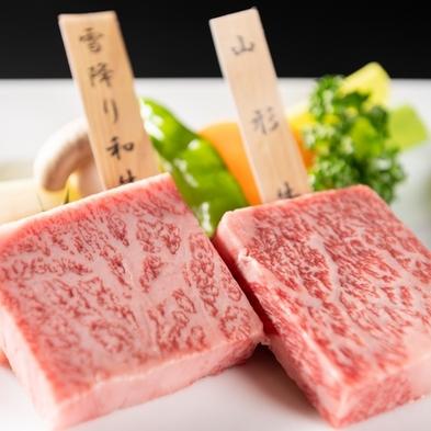 【和牛食べ比べ】山形牛と雪降り和牛(尾花沢牛)ステーキ食べ比べプラン