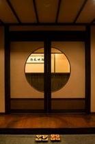 丸い扉の向こうには、瀧見館のスローで豊かなな時間が流れています。