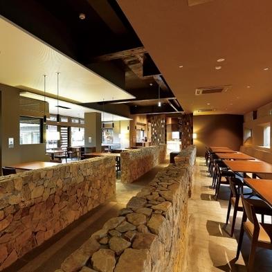 【二夜限定】ミシュラン福岡二つ星「茶懐石中伴」コラボ山口の厳選食材で愉しむ美食旅【わんちゃんと宿泊】