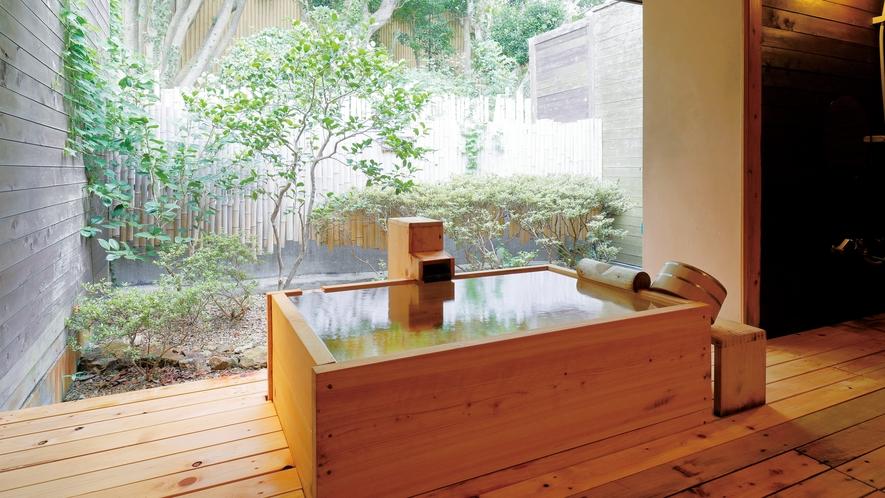 花椿露天風呂
