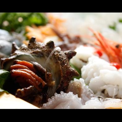 【城崎・海の幸♪】舟盛料理コースプラン[1泊2食付]【ファミリー】 現金特価
