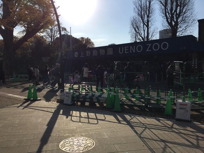 ◆上野動物園◆