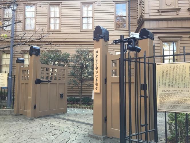 ◆旧東京音楽学校奏楽堂◆