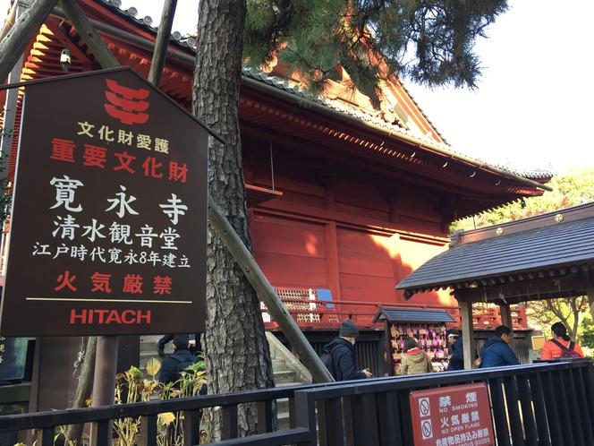 ◆寛永寺 清水観音堂◆