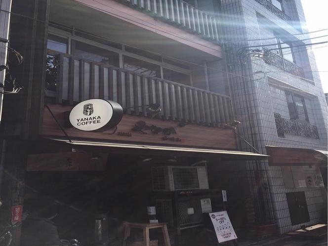 ◆やなか珈琲店◆珈琲好きな方におすすめ