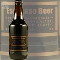 地ビール一例